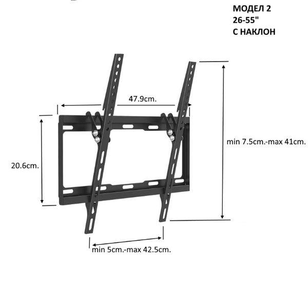 """Стойка за телевизор с наклон за стена от 13 до 70"""" Модел 2 гр. Стара Загора - image 1"""