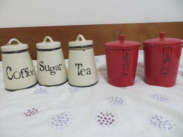 Порцеланови съдове за съхранение на кафе, захар и чай