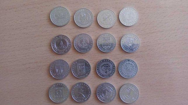 Продам полный набор монет города Казахстана - 16 штук