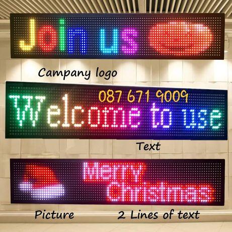 Цветна светеща реклама табела, RGB LED табло, информационни табла ЛЕД