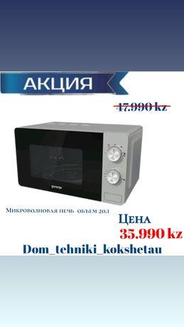 Продам микроволновую печь новый со скидкой