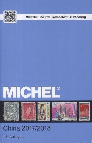 """Михел каталог пощенски марка """"Китай 2017/2018"""" + бонус (на CD)"""