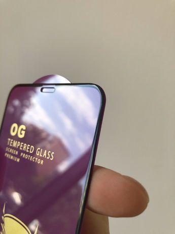 Premium OG стъклен протектор цял екран Iphone,Samsung,Huawei,Xiaomi