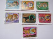 Дивите котки-сет от 7 марки, 1979, Монголия