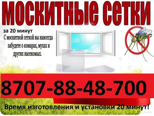 Установка москитных сеток (Россия)