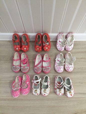 Детский обувей