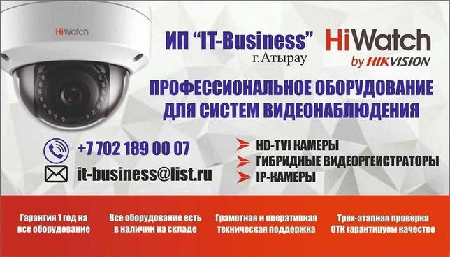 Профессиональная установка систем видеонаблюдения под ключ