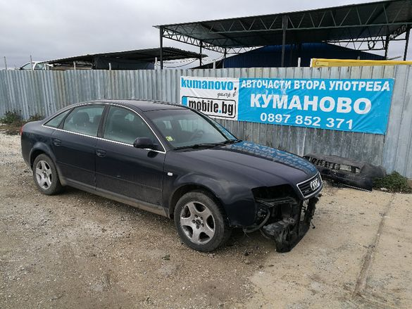 Продавам Ауди Audi А6 2.5 TDI quattro на части