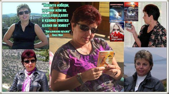Продавам свои фентъзи романи, с автограф, чудесен подарък за четя