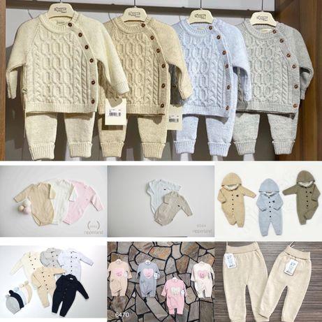 Детская одежда Nipperland
