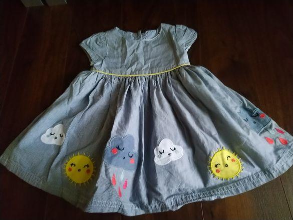 Бебешка ежедневна рокля