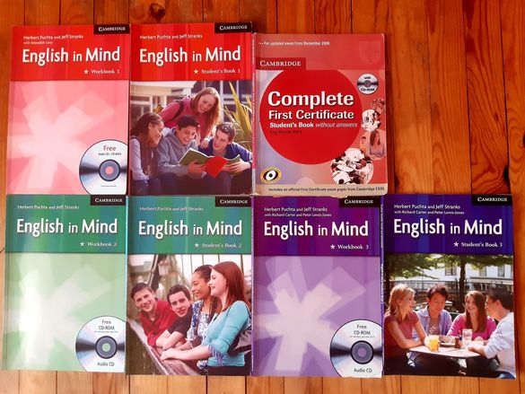 Учебници и граматика по английски