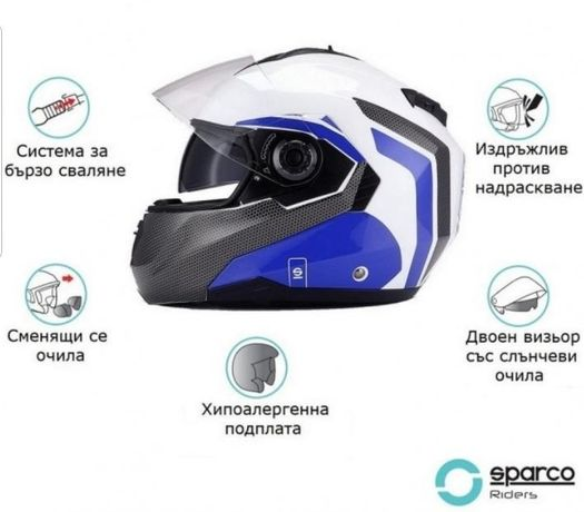 Каска SPARCO Riders SP505
