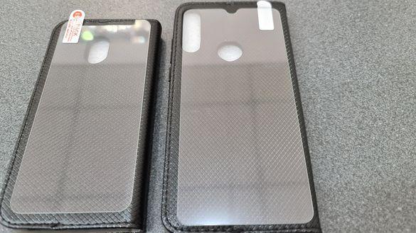 Alcatel 1S 2020 OT-5030D, Alcatel 1C 2019 комплект калъф+стъкло