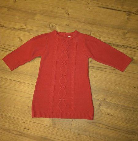 Коледна рокля- туника