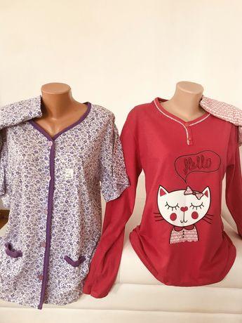 Pijamale dama bumbac NOI !/ pantaloni casa / halat cocolino