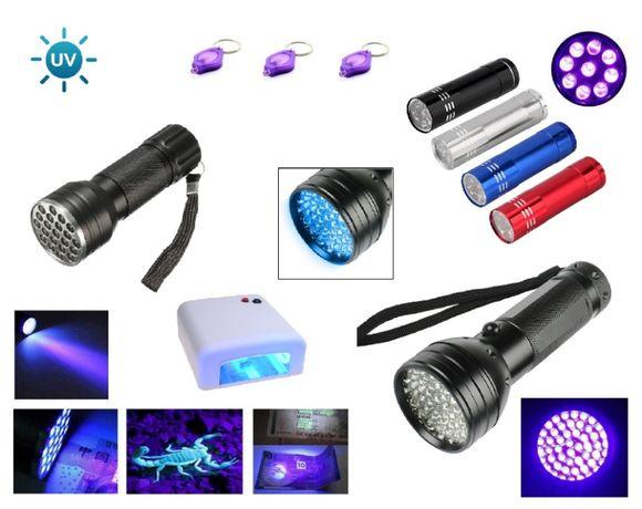 Ултравиолетово фенерче UV лампа УВ източник за LOCA гел лак банкноти