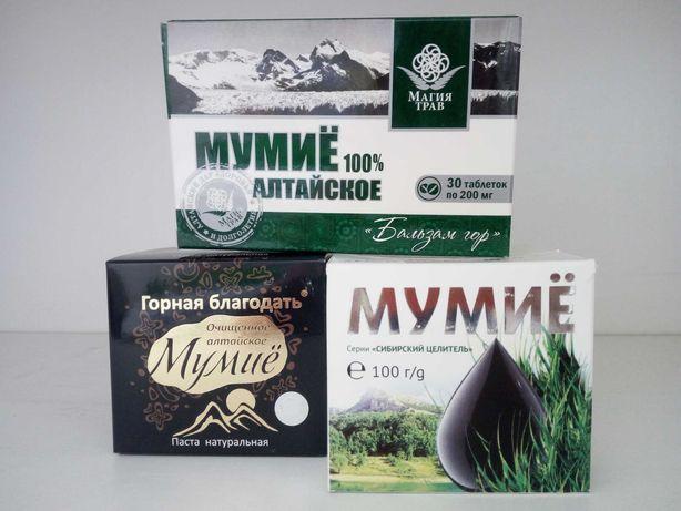 Алтайское мумие, каменное масло, травы, бальзамы.