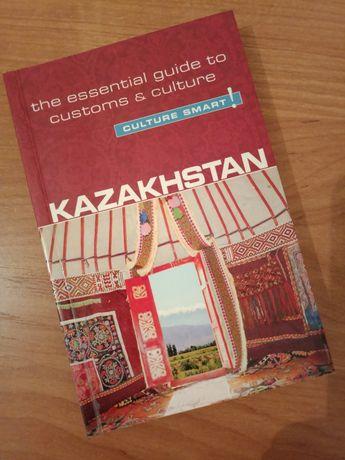 Книга про КZ на англ.языке