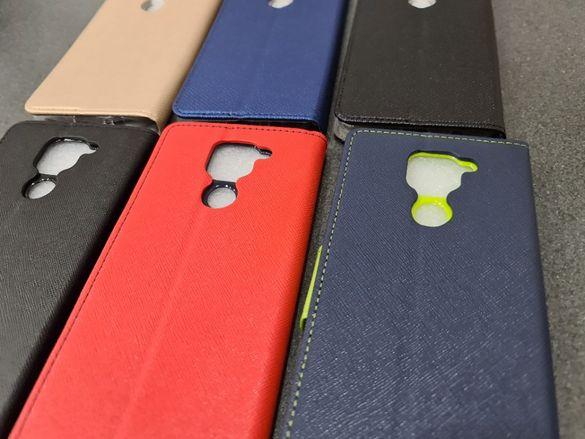 Xiaomi Redmi Note 9 калъф тип тефтер със силиконово легло