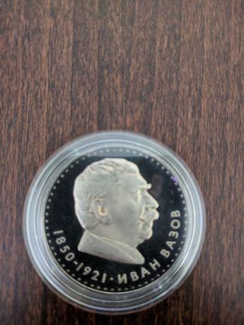 СРЕБЪРНИ БЪЛГАРСКИ монети с велики българи!