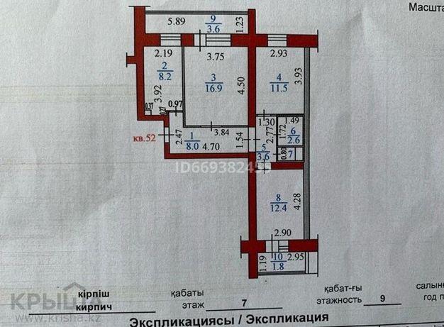 Продается квартира район Набережная им.Славского