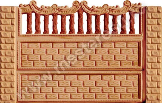 Gard Beton Prefabricat Baroc 1 - Transport Gratuit - Garduri din Beton