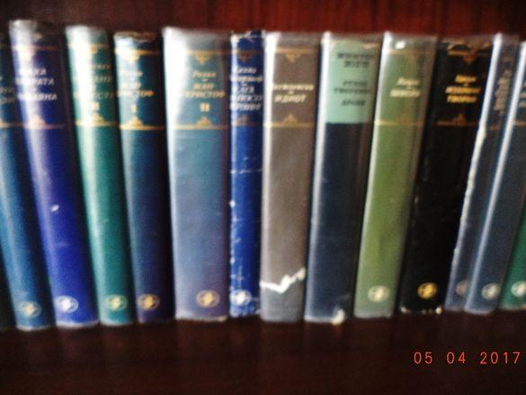 """Книги от поредицата """"Световна класика"""""""