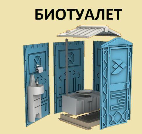Биотуалет Уличный туалет Деревянный туалет Туалетная кабина кабинка