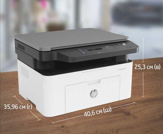 Срочно продам!!! принтер от HP Laser МФУ 130а