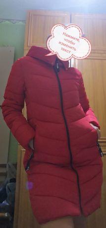 Зимняя куртка теплая удобная размер 44-46
