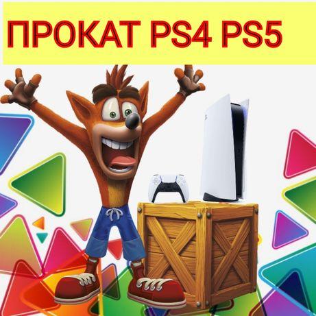 Прокат/Аренда Ps4 ps5 PlayStation 5 тв в Костанае Сони доставка сниму
