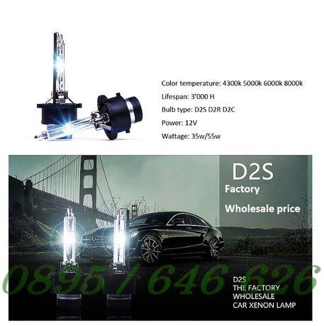 Ксенон Крушки D1S/D2S/D3S/D4S/D2R Super Vision +60% - гр. Варна - image 6