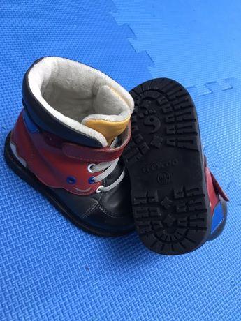 Cizme piele naturala Freycoo Giraffe Shoes mar.23