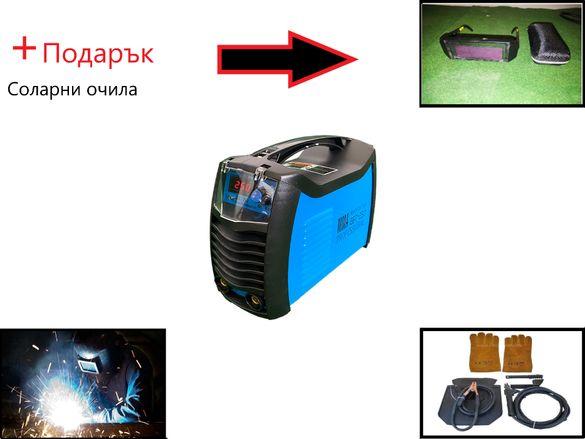 ПРОМОЦИЯ - Инверторен електрожен F2 250А - подарък соларни очила