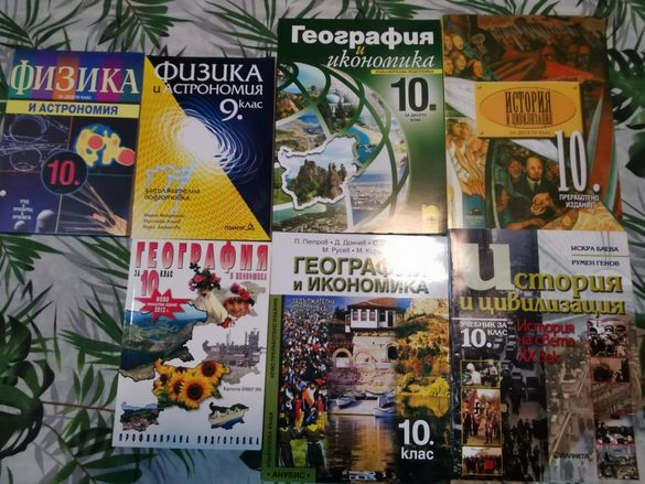 Нови учебници за 9, 10 и 11 клас, испански език