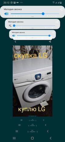 Продаю стиральная машина