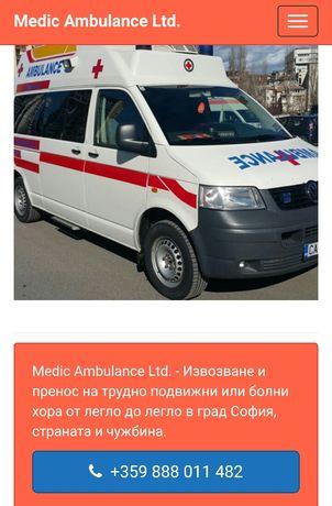 Медицински транспорт с линейка