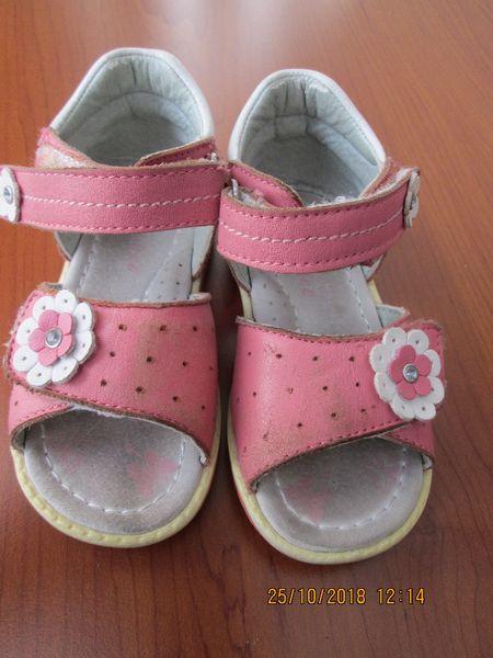 детски сандали гр. Смолян - image 1