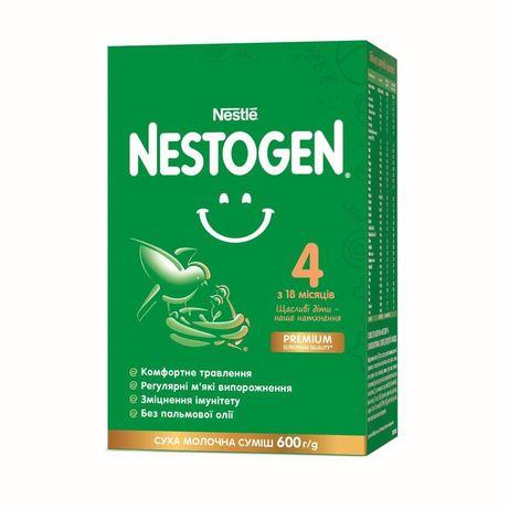Продам детскую смесь Nistogen 4