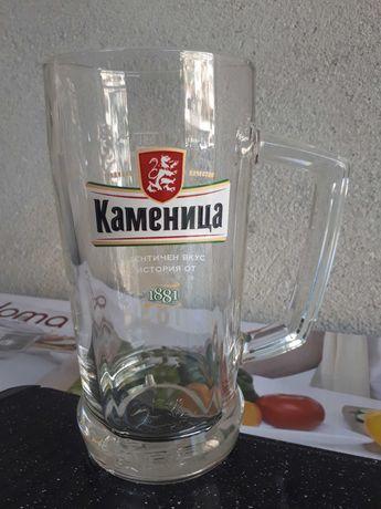 Чаши за заведение