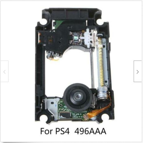 Unitate optica cu suport pentru PS4 si PS4 Pro