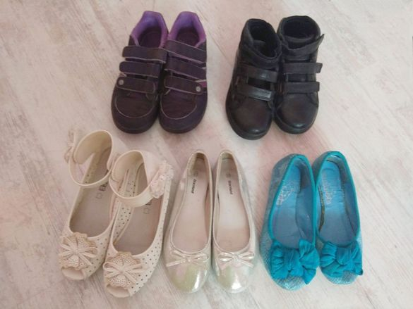 Детски обувки за момиче 32, 33 н.