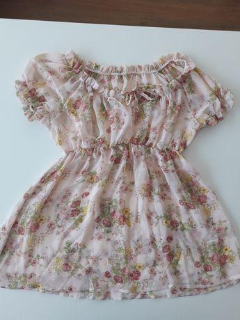 L/XL Летни дрехи за бременна