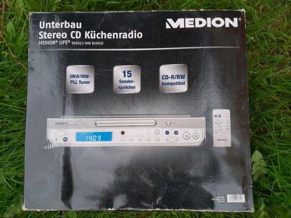 До 31.07. .CD-R/CD-RW/Радио за кухненски шкаф