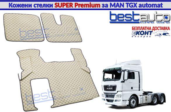 Кожени стелки SUPER PREMIUM за камион за МАН ТГХ / MAN TGX автомат