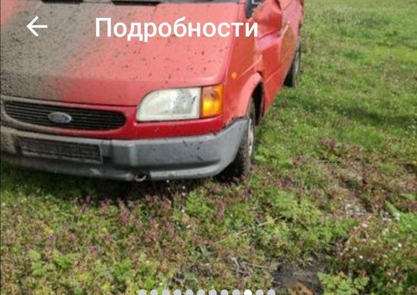 Форд транзит на части.