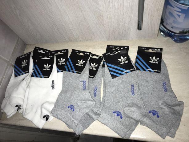 Sosete Adidas Originale Marimea 41-46 Albe sau Negre Noi