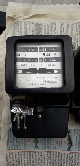 Електромери 3 броя( 2 броя двойнотарифни и 1 брой еднотарифен)