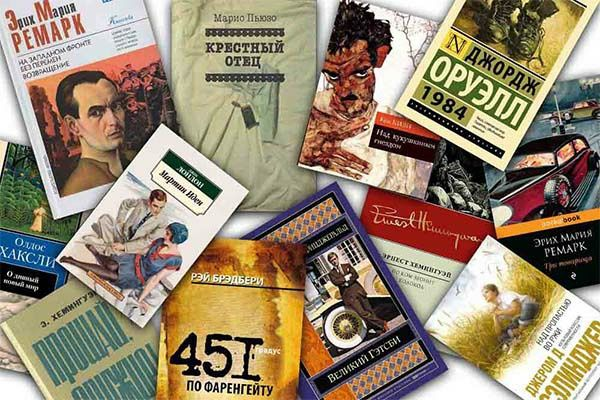 Книги в электронном варианте